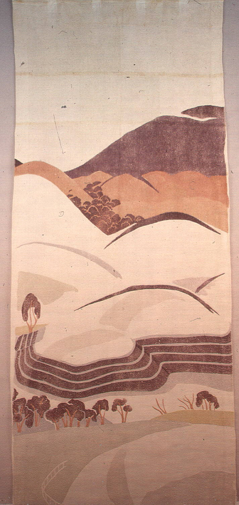 Printed panel with a landscape scene, non-repeating, of a dark brown mountain in the upper right, surrounded by low foothills of lighter browns, with a valley of dark brown trees. In the foreground the hills are ivory, with a row of trees in greater detail in the lower left corner.