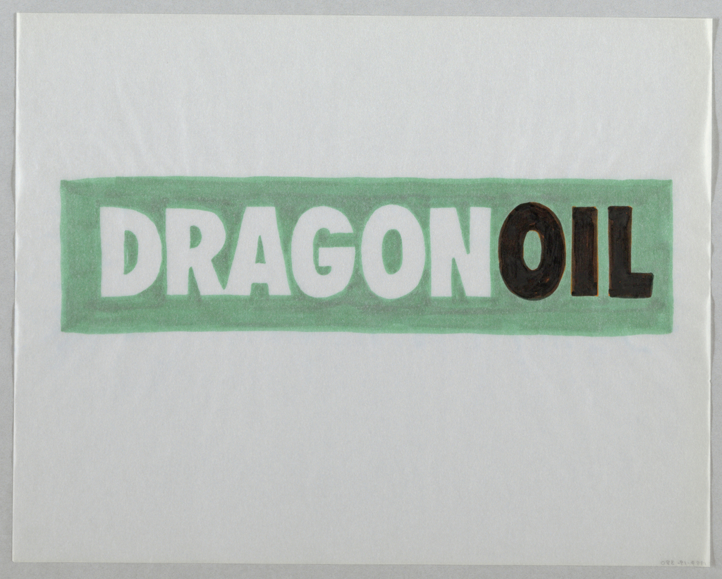 Design for logo. The word DRAGONOIL in thick, san-serif block capital letters placed on blue rectangle in center of sheet. the word Dragon is formed by white paper support, outlined by green. The word Oil is black over orange. The green marker is applied to verso of sheet.