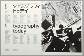 Poster, typography today, 1980
