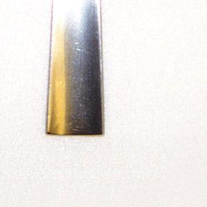Chromatics Knife, designed 1970, marketed 1971–73