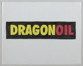 Design for logo. The word DRAGONOIL in thick, san-serif block capital letters placed on black rectangle in center of sheet. The word dragon is iin yellow; oil is in red. The yellow and red markers are applied on the verso of the sheet.