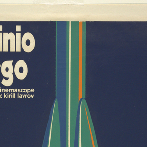 "On a blue background, a green, orange, blue and white rocket blasts upward from a large cuped red and blue hand, leaving clouds of yellow and orange smoke. Text in white, upper left: ""el dominio del fuego, film soviético en colores y cinemascope, dir: daniil jrabrowitski/con: kirill lavrov [the domain of fire, soviet film in color and cinemascope, direction:daniil jrabowitski/with kirill lavrov];  signed and dated on plate lower left corner: ""luis vega 72""."
