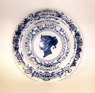 """""""Jubilee Year/Compliments of A. Stowell & Co."""" Plate"""