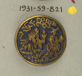 two buttons of brass ornamented in design of a Japanese man and woman shown against a blue ground.  on card 42
