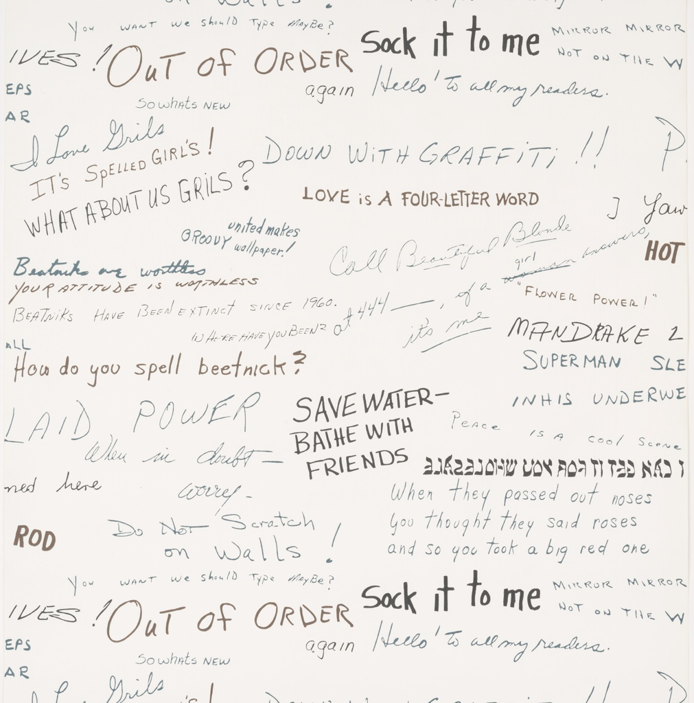 Children or teens wallpaper containing words and phrases written graffiti-style. Printed in green, brown and black on white ground.