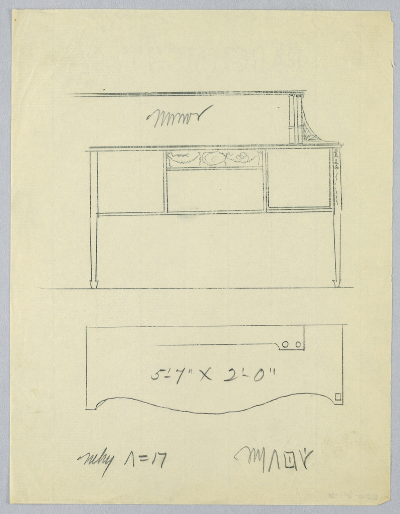 Partial elevation: oblong sideboard with 4 straight tapering legs [2 shown]; tri-partite front has 2 drawers center, the top one decorated with neo-classical motifs; drawers flanked by 2 doors; molded top shelf supported by backsplash and 2 slender columns. Plan view: serpentine top and suggested upper shelf.