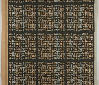 Textile, Walnuts