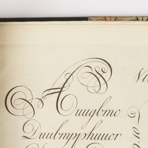 Plate 7, Viva la Penna, Invento e incise questo nuovo metodo per formare un bel carattere (Long Live the Pen! These etchings demonstrate my new method of drawing characters), ca. 1801