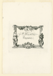 Print, Copy of Hogarth's Shop Card