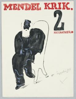 Drawing, Illustration for Benia Krik