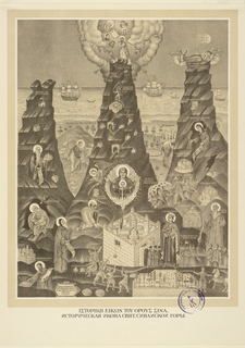 Print (Egypt)