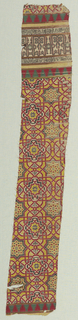 Border fragment from a large panel. Field of interlaced motifs and band of Islamic script.