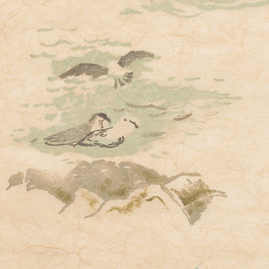 Gulls standing on rocks at waters edge are barely discernible.  Much of the detailing, legs, etc., has not been included in this printing. Printed on tan Japanese paper.