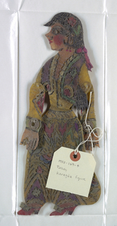 Puppet (China)