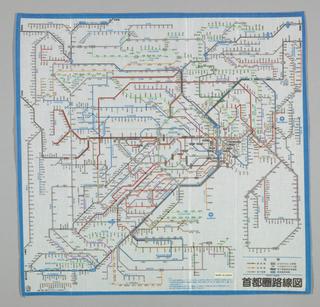 Handkerchief (Japan)