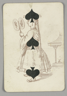 Three of Spades playing card from a pack of transformation playing cards. Figure in oriental costume depicted in outline, facing left, holds a fan. Pagoda in background at right. Three black spades appear centered vertically, overlapping the figure's head, center torso, and feet; the upper two spades facing up, the lower spade facing down.