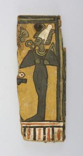 Panel Fragment (Egypt)