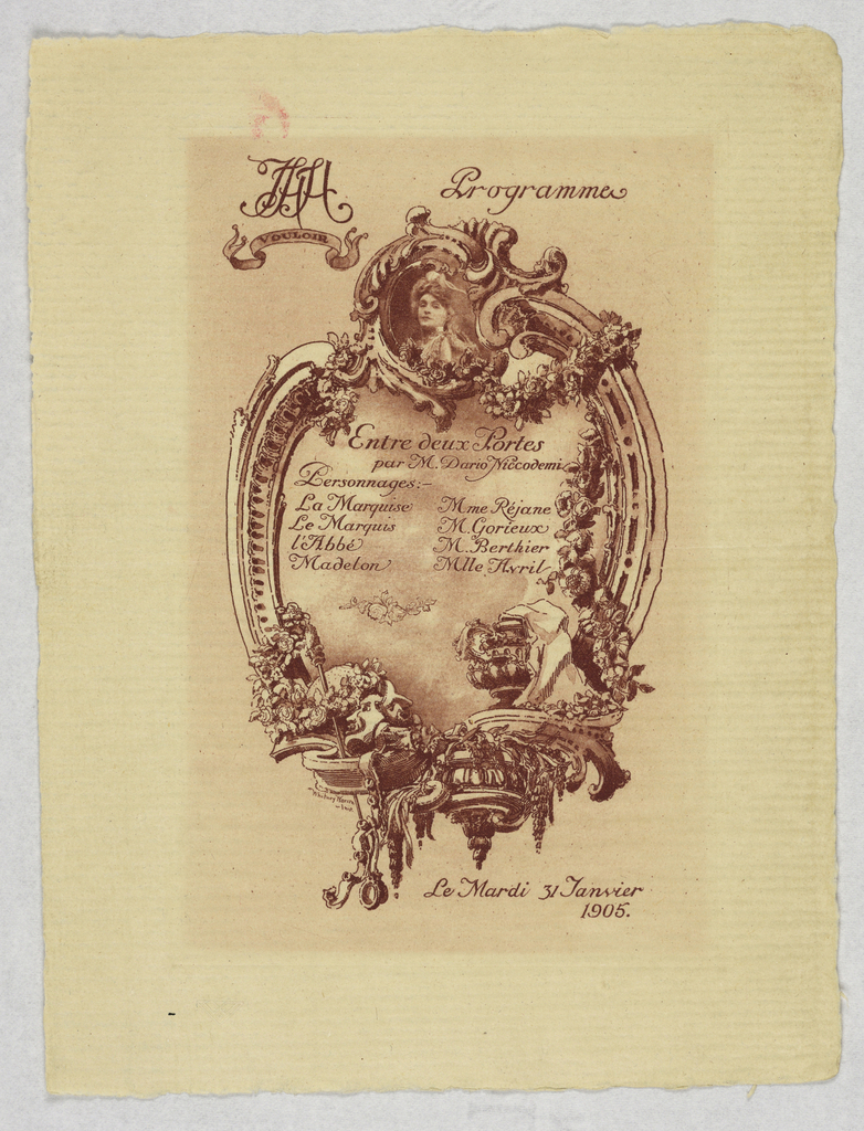 Engraving-program
