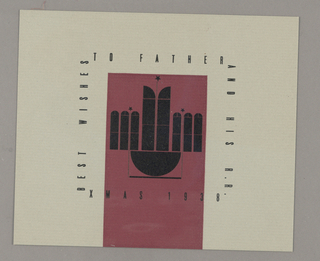 Christmas greeting card with text forming a square around stylized menorah. Large brick red rectangle in center background.
