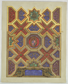 Portion of a painted coffered ceiling with interlocking Greek crosses, eight-point stars and other shapes. At center, a coat of arms with papal keys.