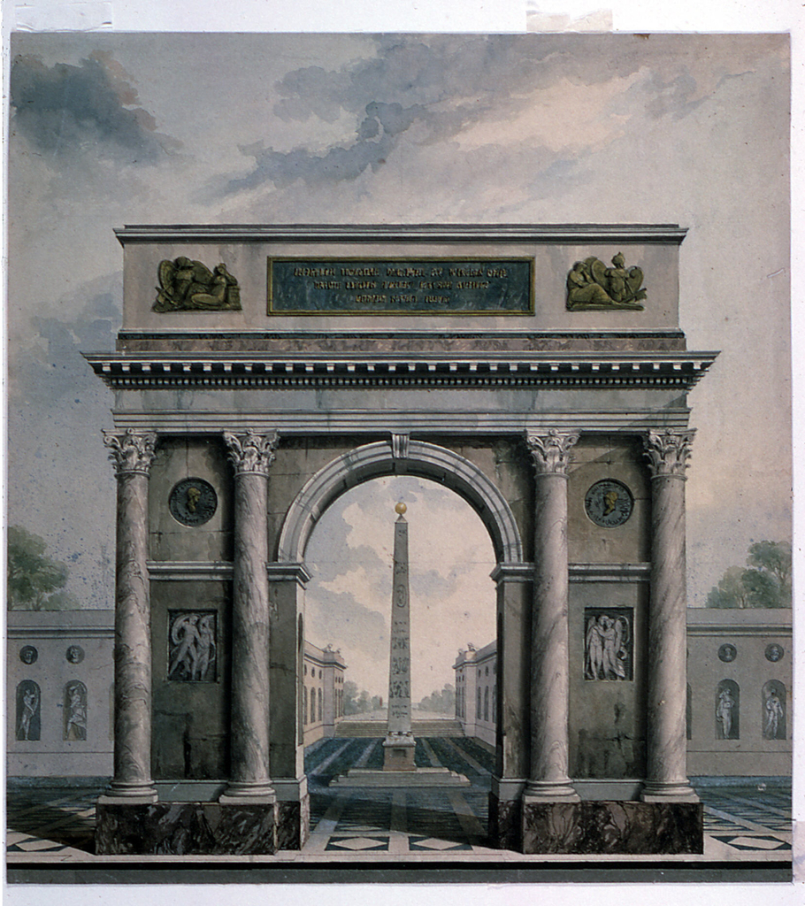 Drawing, Triumphal Arch on an Ideal Piazza