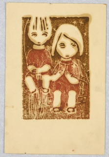 Vertical rectangle. Boy, left, a little higher than the girl, right. Both facing directly front. Lines and small crosses around them.