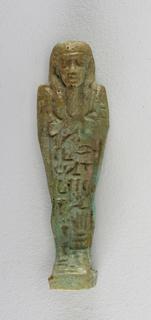 Figure (Egypt)
