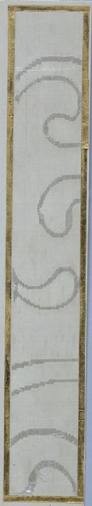 Fragment (Japan)