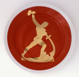Swords Into Plowshares Plate