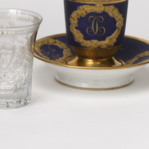Traveling Case With Cup And Saucer (Spain)