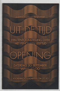 Large invitation to art exhibition. Graphic consists of undulating bands of black and bronze ribbons with elegant sans serif lettering. Interior of invitation is bronze printed in black.