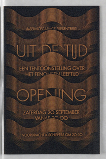 Small invitation to art exhibition. Graphic consists of undulating bands of black and bronze ribbons with elegant sans serif lettering. Interior of invitation is bronze printed in black.
