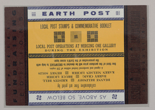 Advertisement, Earth postcard