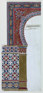 Vertical rectangle. The elevation of a section of an archway, designed in the Moorish style.