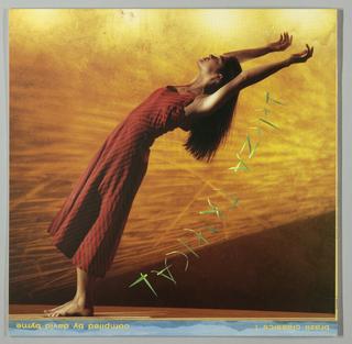 Album Cover, David Byrne, Beleza Tropical