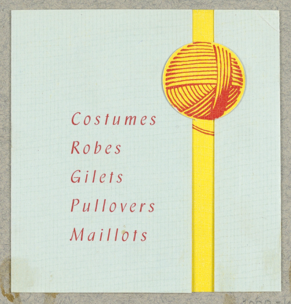 Business Card, Costumes / Robes / Gilets / Pullovers / Maillots - Arthur Loebl + Co.