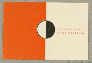 Business Card, Die Neue Marke Guter Werbung [The New Mark of Excellent Publicity]
