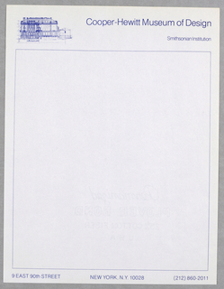 On white paper, blue frame, above which is the heading: Cooper-Hewitt Museum of Design / Smithsonian Institution; to the left is an elevation of the Carnegie mansion; below frame: 9 EAST 90th STREET  NEW YORK, N. Y. 10028  (212) 860-2011.