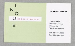 Business Card, Inoue Associates, Inc., 1988