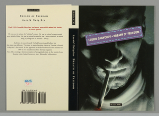 Front cover, black and white photographic image of man with short facial hair with a cigarette in mouth, lit end colored red. Upper part of man's shirt is visible. Long thin purple rectangle outlined with light blue stitch-like pattern with author's name and title in white text, superimposed on top of man's eyes. At lower center of page, Granta Books logo in black and white. Back cover, Granta Books logo in black and white above title and author's italicized last name in black text on white ground. Two lines of red text and nine lines of black text describing the author's life, all on black ground. Upper portion of spine, white band containing black and white Granta Books logo. Below white band, rest of spine is black with author's italicized name and title in white.