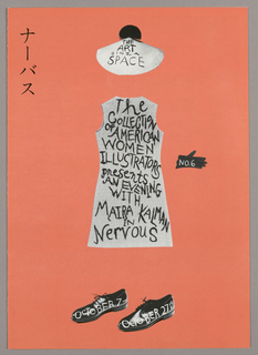 Book, Maira Kalman: Exhibition Invitation