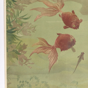 Scenic wallpaper designed for a bathroom. This is the second of three different  panels making up this underwater scene. Section II contains a group of brightly colored goldfish and more plant life. The three panels work in sequence, with panel 3 repeating with panel 1. Printed in colors on an off-white ground.
