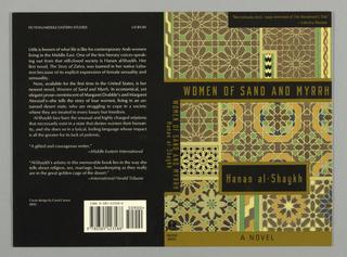 Book Cover, Women of Sand and Myrrh