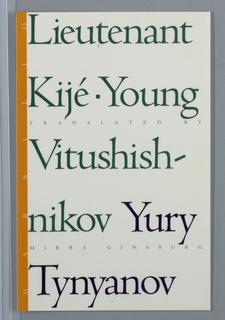Book Cover, Book Cover: Lieutenant Ki, ca. 1992