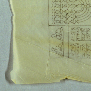 Two tracings at upper left and right of sheet.  At left, a rectangle divided into five rectangles, one of which has large menorah; another has possibly ten commandments.  At upper right, images of tools or bones, pots, etc. in six rectangles surrounded on four sides with Hebrew inscriptions.