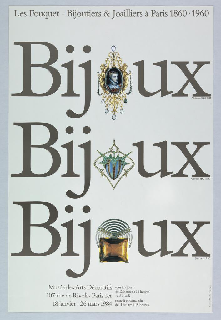 Poster (France), 1984