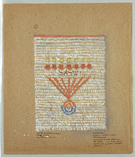 "In white textured rectangle, a seven-branched, orange menorah with lit candles.  Between branches and lights, the word ""Yisrael"" in blue Hebrew characters.  On verso, in graphite, a vertical oval with two horizontal crescent shapes and five circles across center."