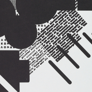 Black and white montage of nine graphic designs produced by Weingart from 1974 to 1975. At the center of the poster (Collage 7) photographic images and assembled and juxtaposed with heavy black, free-form shapes. Surrounding this image and set off from it by thin black lines are small reproductions of eight separate graph designs; six across the top of the sheet and two at lower right. At lower left a biographical statement and photographic reproduction of the designer. At right, an order form. Above the central image text reads: A NEW SERIES OF NINE HAND PRINTED COLLAGES / (PRINTED ON STURDY, WHITE STOCK) MEASURING 59 X 49 CENTIMETERS IS NOW AVAILABLE AT THE REDUCED PRICE OF $13.-SF/DM 30. -/ (INSTEAD OF $18.-OR SF/DM 45.) Separate sheets: Printed collage #1: Black shapes (circles, 'T' and cross) superimposed on squares of newspaper text Printed collage #2: Squares of newspaper text of different sizes, with scrawled handwriting that suggests a cityscape with a black sun