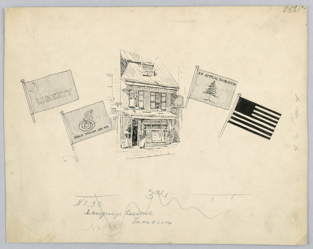 Drawing, Betsy Ross' House
