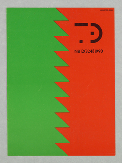 """The cover is vertically divided in two equal red and green color blocks with a saw-tooth division between them. Imprinted in black in upper right quarter abstract representation of Russian letters """"T"""" and """"E"""" and No. 12 (324) 1990."""